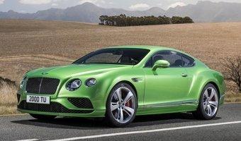 Третье поколение купе Bentley Continental GT выйдет в 2017 году