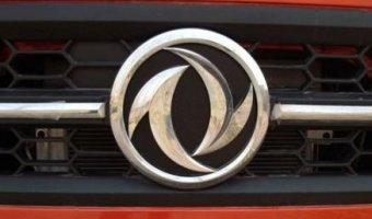 Китайская компания Dongfeng Motor развернет дилерскую сеть в России