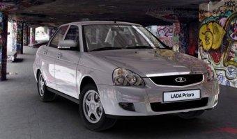 «АвтоВАЗ» выпустит юбилейный 900-тысячный экземпляр Lada Priora