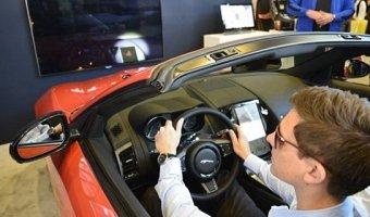 Jaguar Land Rover заставит дворники подчиняться взгляду водителя