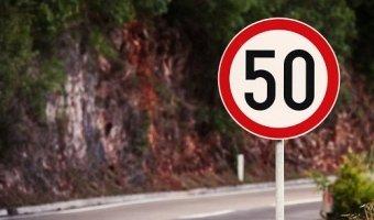 В России могут снизить порог скорости движения в городах до 50 км/ч