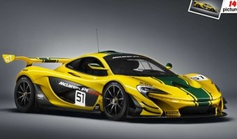 Производство гибрида McLaren P1 GTR начнется раньше срока