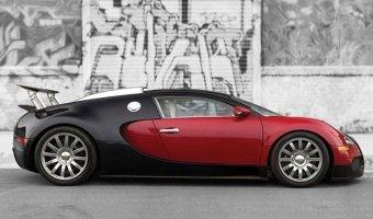 Первый Bugatti Veyron продадут на аукционе