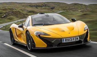 McLaren делает упор на гибридные модели
