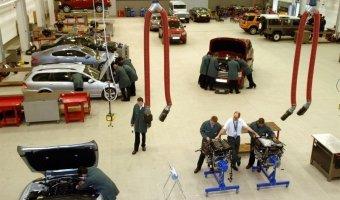 АРТЕКС Jaguar Land Rove
