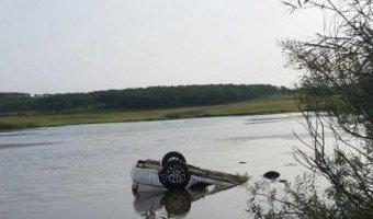 В Приморье в автомобиле утонули два человека