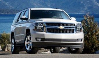 Продажи нового Chevrolet Tahoe начнутся в сентябре