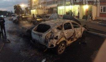 В Красноярске на парковке сгорели 7 автомобилей