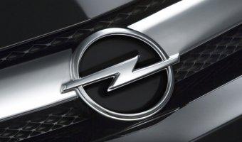 Opel сокращает модельный ряд в России