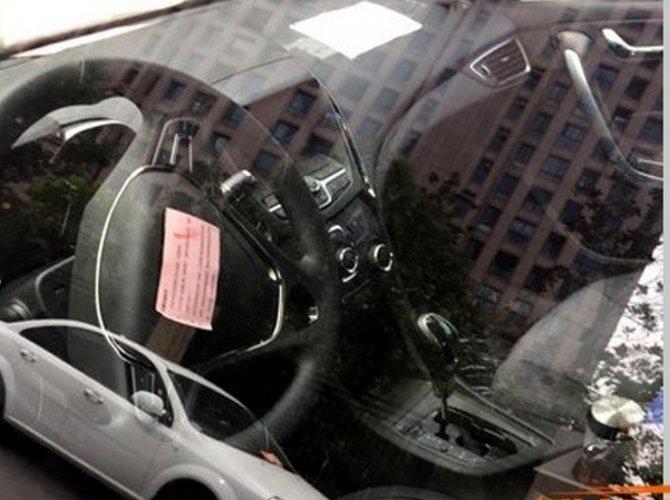 седан Chery Arrizo 5 4.jpg
