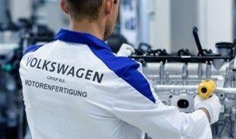 Volkswagen завод