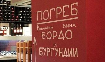 Клиенты АРТЕКС оценили вина Бордо