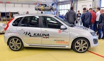 Новую Lada Kalina NFR представили дилерам