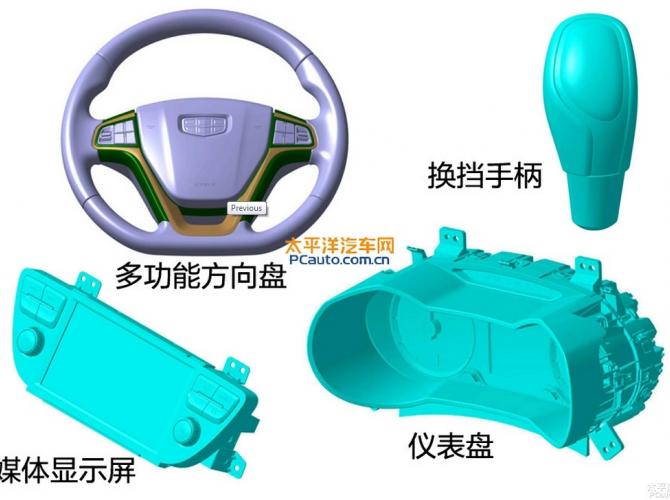 патентные изображения седана Geely Emgrand EC7-2.png