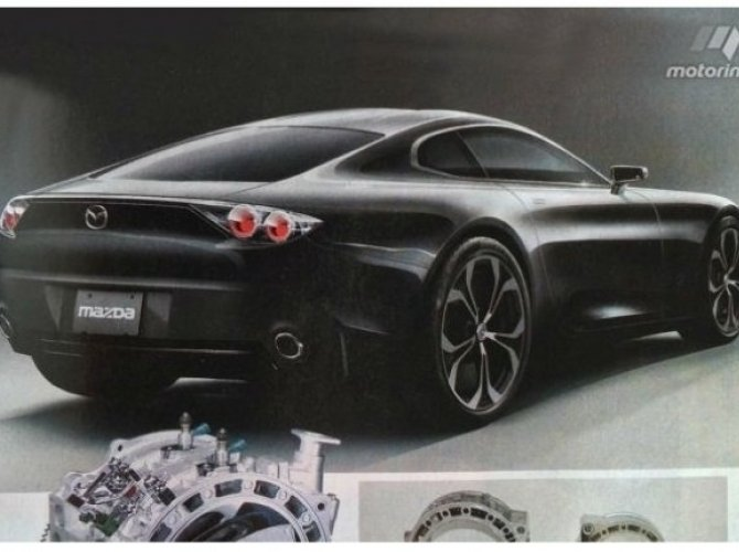 Изображения нового роторного купе Mazda RX-9 просочились в Сеть.jpg