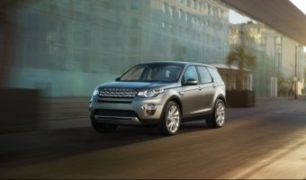 Авто АЛЕА представляет новый Discovery Sport