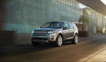 Land Rover Авто АЛЕА