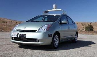 Toyota представит серийный беспилотник в 2020 году