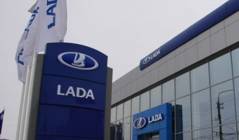 Продажи АвтоВАЗа в сентябре упали на 41%