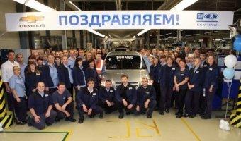 GM-АВТОВАЗ выпустил 600-тысячный внедорожник Chevrolet Niva