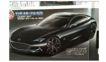Изображения нового роторного купе Mazda RX-9 просочились в Сеть