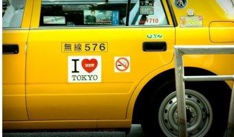 Со следующего года в Японии начнут тестировать беспилотные такси