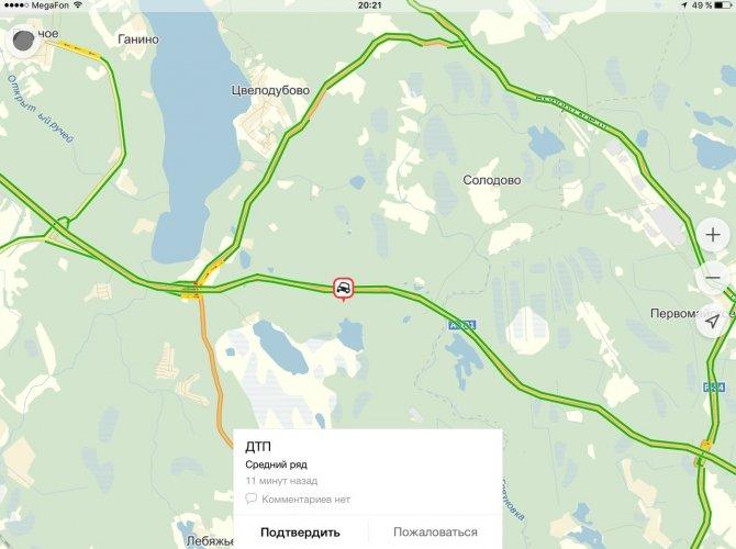 На трассе Скандинавия в ДТП с эвакуатором и микроавтобусом пострадали шесть человек.jpg