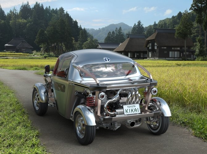 Toyota Kikai concept 7.jpg