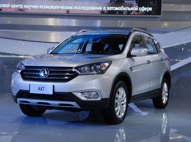 Dongfeng AX7 1.JPG