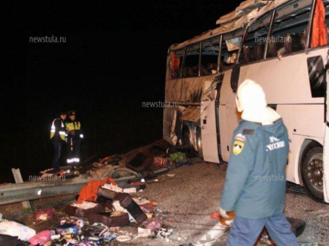 В ДТП под Тулой погибли 7 и пострадали 48 человек 1.jpg