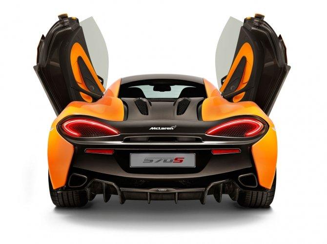 McLaren 570S 4.jpg