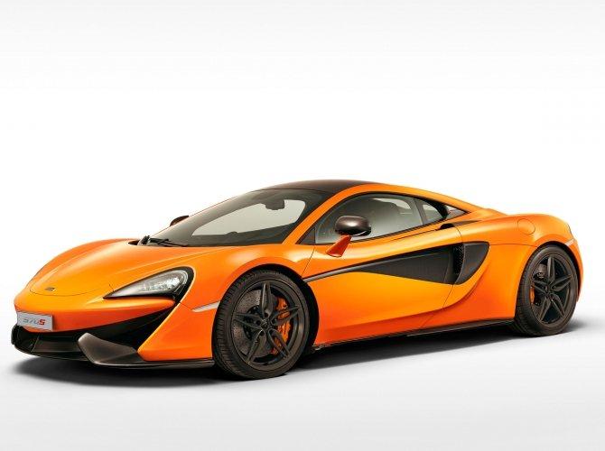 McLaren 570S 10.jpg