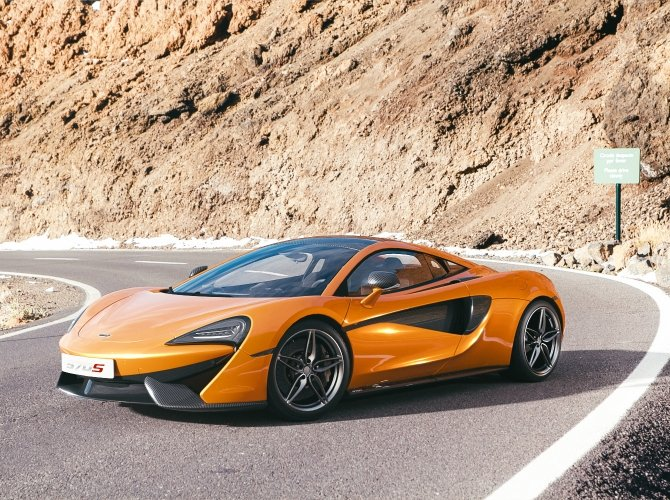 McLaren 570S 7.jpg