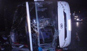 Обнародован список погибших в ДТП с автобусом в Узловском районе