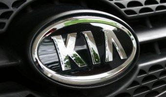 Определены самые популярные модели Kia в России