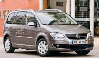 С рынка России ушли две модели Volkswagen