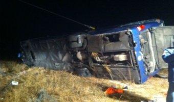 В ДТП с автобусом под Воронежем погибли четыре человека