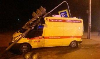 Массовое ДТП на проспекте Ветеранов с участием «скорой помощи»