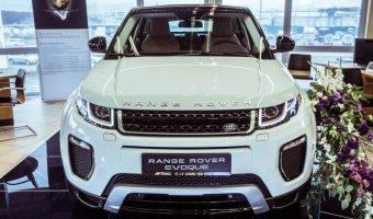 В АРТЕКС отметили премьеру обновленного Range Rover Evoque