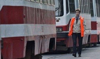 Пьяный пешеход погиб под колесами трамвая в Москве