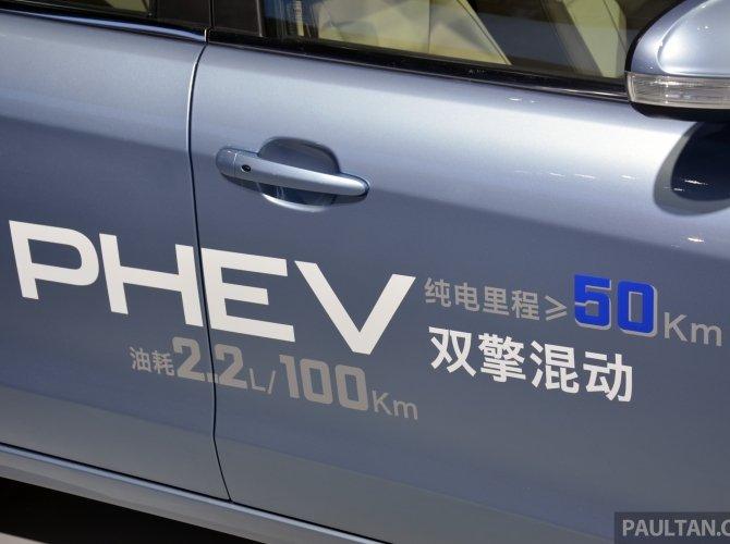 Chery Arrizo 7 PHEV (2).jpg