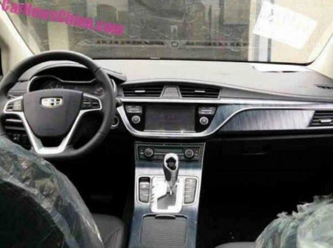 Появились новые изображения кроссовера Emgrand S7 от Geely (4).jpg