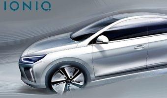 Первые официальные изображения гибрида Hyundai IONIQ