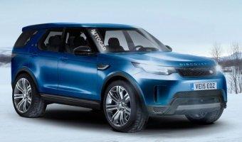Новый Land Rover Discovery выйдет в продажу в 2016 году