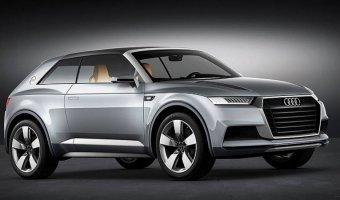 AUDI  Q2 Crosslane Concept пойдет в серию в 2016 году