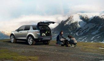 Grand Voyage: Discovery Sport со специальным пакетом оборудования