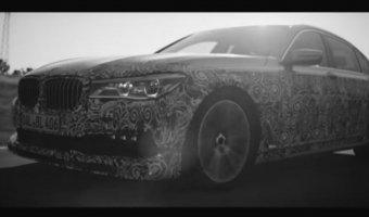Alpina показали видеоролик с новым седаном B7