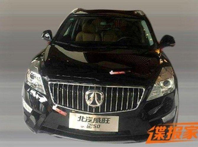 В Пекине представят новый кроссовер Beijing Auto Weiwang S50 1.jpg
