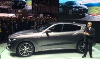 Maserati официально представили кроссовер Levante
