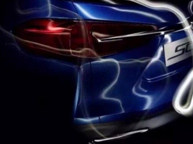 JAC выложили тизер концепт-кара SC5 перед показом в Пекине (1).jpg